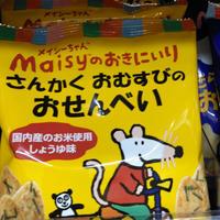 さんかくおむすびのおせんべい(35g)