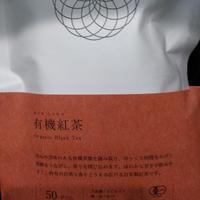 うきはの山茶・有機紅茶(50g)