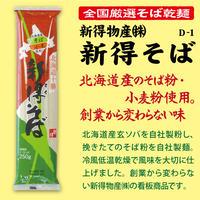 D-1 新得そば【北海道】