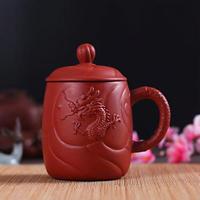 新品送料込 マグカップ ティーカップ 440ml 蓋付 お茶会に レトロ アンティーク食器 高級装飾 贈り物