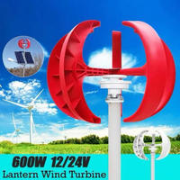 風力発電 自作 オルタネーター600 ワット 5 ブレード  電源垂直軸 レッドランタンエネルギー