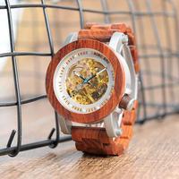 BOBO BIRD メンズ 男性 木製腕時計 高級感 機械式 スケルトン 2色展開