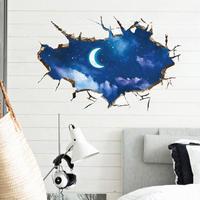 3Dウォールステッカー 壁穴からの景色 夜空 月 お洒落シール DIY キッチン 寝室 リビング トイレ 子供部屋