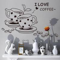 """ウォールステッカー コーヒー ロゴ """"I LOVE COFFEE"""" お洒落シール DIY デコ キッチン 寝室 リビング トイレ 子供部屋"""