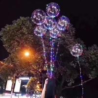 風船 ヘリウム LED イルミネーション 50ピースパック 飾り デコレーション 誕生日 結婚式 卒業 パーティ バルーン