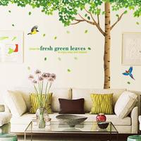 ウォールステッカー 木 緑 自然 英語ロゴ 葉っぱ お洒落シール DIY デコ キッチン 寝室 リビング トイレ 子供部屋