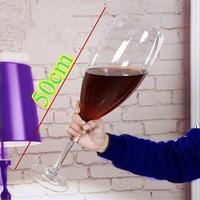 ジャンボ シャンパングラス ビッグサイズ ワイン ビール 大容量 50cm