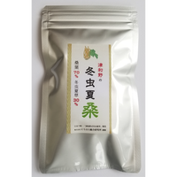 【お得セット】津和野の冬虫夏桑 冬虫夏草30%含有(ノンカフェイン)  10個セット