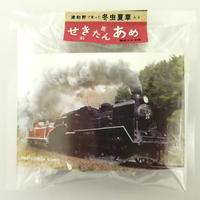 津和野で育った冬虫夏草入り「(せきたん)石炭あめ」D