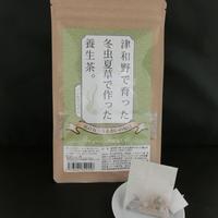 津和野で育った冬虫夏草で作った養生茶。其の五:うるおいの毎日(ノンカフェイン)10包入