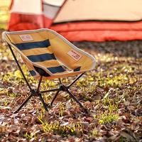 T.S.L CUB  / Helinox comfort chair  mini