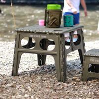 THE PARK SHOP / parkranger table