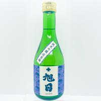 純米吟醸 十旭日 佐香錦 *20歳未満の飲酒は法律で禁止されています。