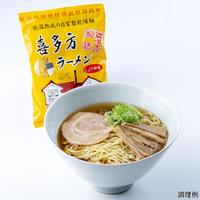 喜多方自家製乾燥麺1人前(醤油味)