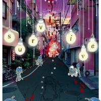 【台本】survive