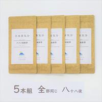 2021年新茶|5本全部が「八十八夜新茶 50g」
