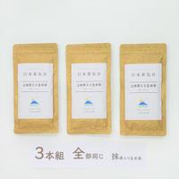 2021年新茶|「上抹茶入り玄米茶」だけ3本