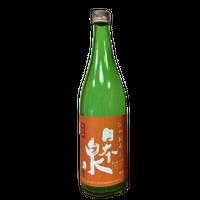 日本泉純米吟醸 ひやおろし2021   720ML