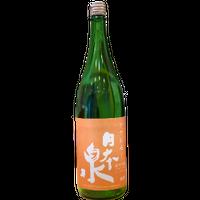 日本泉純米吟醸 ひやおろし2021 1800ML