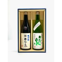 無濾過生原酒セット 720ML(大吟醸無濾過生原酒、純米吟醸無濾過生原酒)