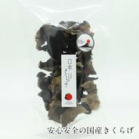 日本きくらげ【富士山】-乾燥(50g)