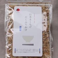 日本きくらげだしふりかけ(しお風味)