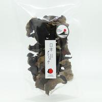 日本きくらげ【富士山】-乾燥(30g)