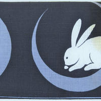 022BL-GWM-A ドビー織 和調柄 うさぎ (御朱印帳約16cmx11.5cm対応)