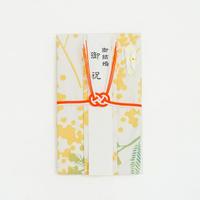 注染はんかち祝儀袋|tenugui bouquet ミモザ〔あわじ結び〕
