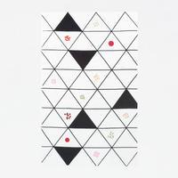 手ぬぐい|onigiri textile〔everyday60tenugui〕
