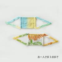 Re カタチ マスク子供用2個セット