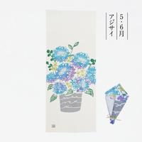 手ぬぐい|tenugui bouquet