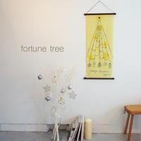手ぬぐい|fortune tree