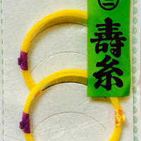 【丸三ハシモト壽糸】2の糸 放射線照射糸 テトロン14番  4本セット(14-2)