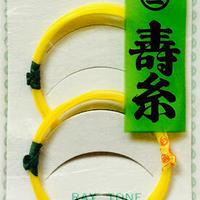 【丸三ハシモト壽糸】2の糸 放射線照射糸 テトロン13番  4本セット(13-2)