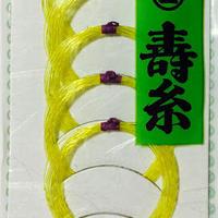 【丸三ハシモト壽糸】3の糸 放射線照射糸 ナイロン14or15番  5本入り