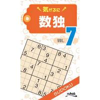 907   Kind and Friendly Sudoku 7