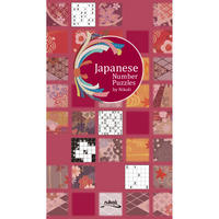 5015   Japanese Number Puzzles by Nikoli