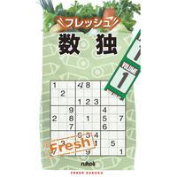 301   Fresh Sudoku 1