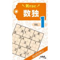 901   Kind and Friendly Sudoku 1