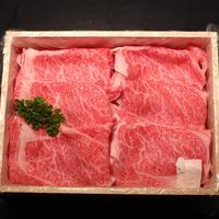 稲葉牛 すき焼き用ロース700g(4人前)