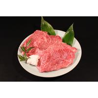 稲葉牛食べ比べ ステーキ&カルビ焼肉セット600g