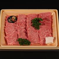 稲葉牛上カルビ焼肉用600g