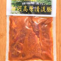 【白河高原清流豚】モモの味噌漬け 380g×4パック 総重量1,520g