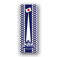 THE BEATLES オフィシャル『ザ・ビートルズ来日』/江戸注染手拭い
