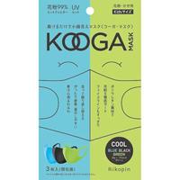 KOOGAキッズマスク 3枚set  ブルーグリーン