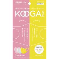 KOOGAキッズマスク 3枚set  ピンクイエロー