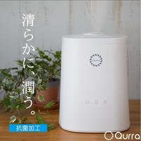 超音波加湿器 抗菌加工 クルラ Qurra Mois Vinie  4.5lタンク