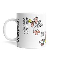 スタンプマグカップ(和嶋)