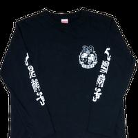 【大人気商品】人間椅子ロングTシャツ
